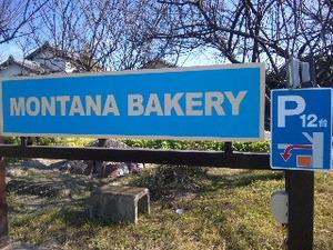 Montana Bakery_2